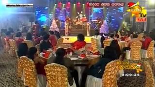 getlinkyoutube.com-Hiruth Ekka Naththal - Hiru TV Christmas Party with Various Artists