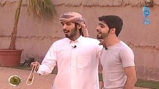 getlinkyoutube.com-من نظرة الرجال - راجح الحارثي و معاذ الجماز و عبدالكريم الحربي | #زد_رصيدك15