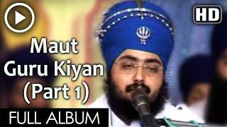 getlinkyoutube.com-Maut Guru Kiyan Singha Ne Darai Shaheed Baba Deep Singh Ji  PART 1