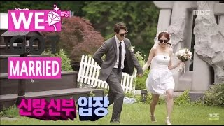 [ENG SUB-We got Married4] 우리 결혼했어요 - Jonghyun♥seungyeon, Dance party of wedding guests 20150718