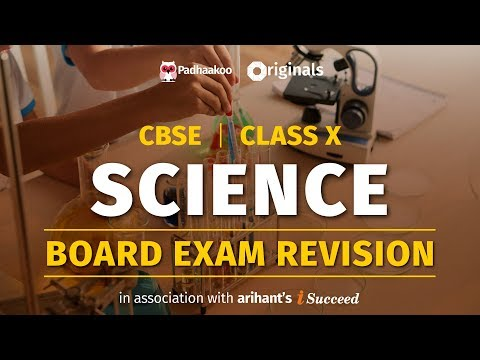 CBSE Exams 2020 | Science Revision | Class 10