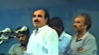 getlinkyoutube.com-Zakir Syed Riaz Hussain Shah of Moch | Majlis at Taxila | 27/08/1992