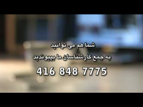 Persian Web TV - Commercial