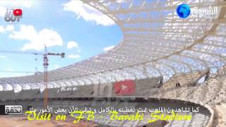 getlinkyoutube.com-Infrastructure sportive en Algérie - Un grand enjeux national