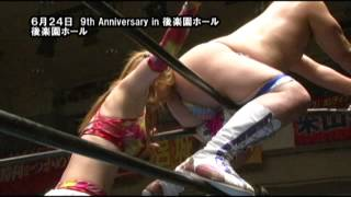 getlinkyoutube.com-9th Anniversary in KORAKUENHALL (2015/6/24)Digest  Part1