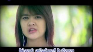 getlinkyoutube.com-Ye Lay - Moe