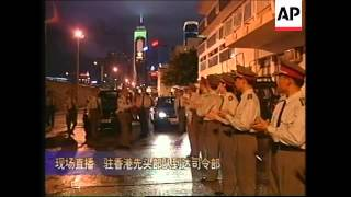 getlinkyoutube.com-CHINA/HONG KONG: CHINA DEPLOYS 509 TROOPS INTO HONG KONG