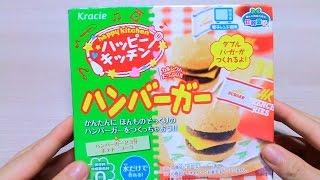 getlinkyoutube.com-더빙걸 포핀쿠킨 해피키친 햄버거 만들기(Happy Kitchen Hamburger/ハッピーキッチンハンバーガー/가루쿡/Popin Cookin)