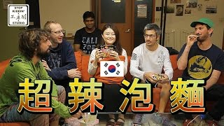 getlinkyoutube.com-老外挑戰韓國最辣泡麵: 외국인 불닭볶음면 도전 Challenge Korean Fire Noodles