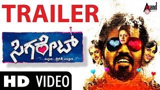 "getlinkyoutube.com-Cigarette ""Sedhbedi Preethi Madbedi""| ""Official Trailer"" | Feat. Nagashekhar,Roopashri |New Kannada"