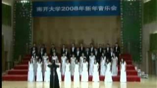 getlinkyoutube.com-南开大学学生合唱团《茉莉花》