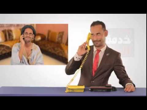 خدمة العللاء2 الحلقة الواحد والعشرون
