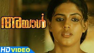 getlinkyoutube.com-Ayal Malayalam Movie | Scenes | Lakshmi  Comes in Search of Lal to Iniya's Home