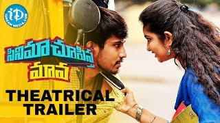 getlinkyoutube.com-Cinema Chupista Maava Movie Theatrical Trailer   Raj Tarun, Avika Gor, Rao Ramesh   Telugu