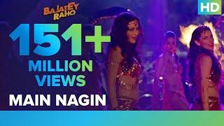 getlinkyoutube.com-Main Nagin (Video Song) | Bajatey Raho | Maryam Zakaria & Scarlett Wilson