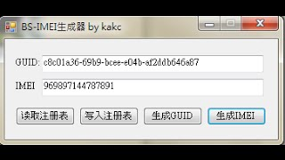 getlinkyoutube.com-[BlueStacks] How to change the IMEI (Device ID) of BlueStacks (Method 1)