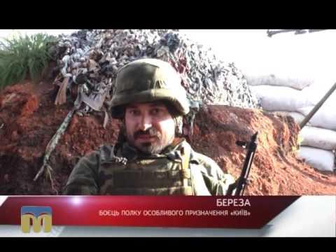 Под Авдеевкой боевики применяют для обстрелов сил АТО 122-мм САУ.