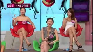 getlinkyoutube.com-지상렬의 노모쇼 8회 예고  NO MORE SHOW   SEXY GIRL ON GAME SHOW TV KOREA  NMS
