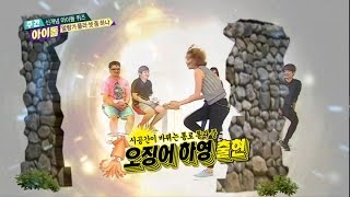 getlinkyoutube.com-주간아이돌 - (episode-219) A PINK Hahyung Exciting Action