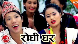 getlinkyoutube.com-New Salaijo Song | Rodhi Ghar - Sherjung Ale Srijan & Anjana Saru Magar | Ft.Krishna & Trisana Ale