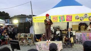 getlinkyoutube.com-15 04 18 진동미더덕축제 테마예술단 깡통과고하자의 품바나라 조질래품바님공연 시계바늘