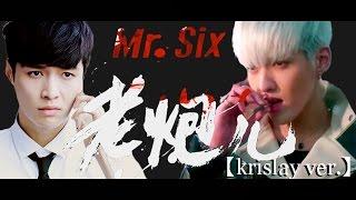 getlinkyoutube.com-WuYifan/ ZhangYixing《老炮儿》Mr. Six Trailer【krislay】