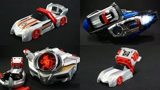 getlinkyoutube.com-仮面ライダー ドライブ てれびくん ふろく シフトハイスピード てれびくんバージョン Kamen Rider Drive Shift high speed Terebikun ver.