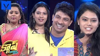getlinkyoutube.com-Cash || - క్యాష్ - 26th December 2015 (Promo)