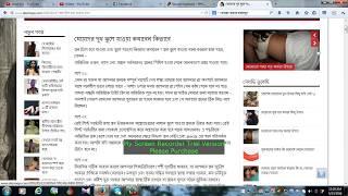 getlinkyoutube.com-মেয়েদের দুধ ঝুলে যাওয়া কমাবেন কিভাবে//Bangla breast care