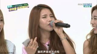 getlinkyoutube.com-[HD中字]  150902 一周偶像(Weekly Idol) - MAMAMOO