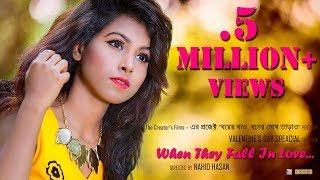 getlinkyoutube.com-Valentines Day Bangla Natok | When They Fall In Love... | Valentines Day Telefilm | New | HD