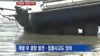 getlinkyoutube.com-水陸両用装甲車K21本格化