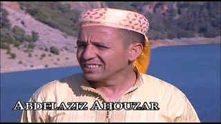 getlinkyoutube.com-AHOUZAR - inas inas  | Music , Maroc,chaabi,nayda,hayha, jara,alwa,100%, marocain