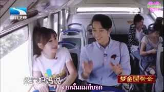 getlinkyoutube.com-[2PM2U] 2PM Chansung - รักมั้ง E10 part 1/2 (Thaisub)
