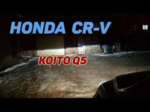 Honda CR-V Замена штатных линз