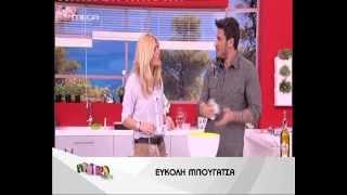 getlinkyoutube.com-tvshow.gr: Εύκολη μπουγάτσα (Β' μέρος)