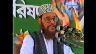getlinkyoutube.com-Delwar Hossain Sayeedi, Bangla waz মহিলা সমাবেশ ঢাকা ২০০১