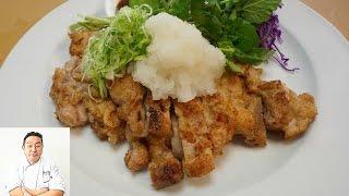 Oroshi Ponzu Chicken - Classic Japanese Recipe
