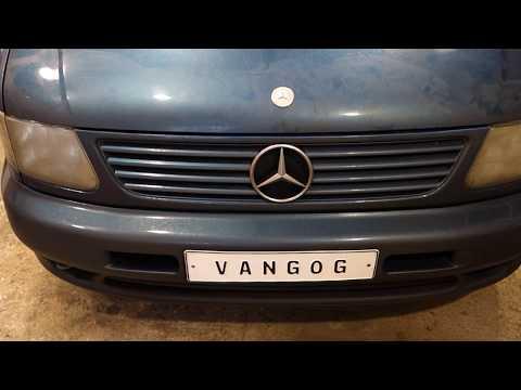 Mercedes Vito Как отличить фары и фонари от Mercedes V class