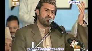 Urdu Naat(Aye Rasool e Amen)Syed Zabeeb Masood In Faisal Masjid.By Visaal width=