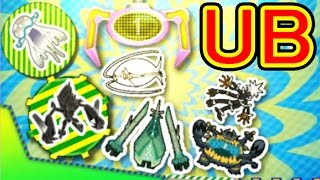 getlinkyoutube.com-【1/23】ウルトラビースト狙って大失敗!?3DS UFOキャッチャー バッジとれーるセンター実況 ミジュマル練習台・ウルトラビースト台