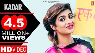 KADAR | Amit Dhull | Sonika Singh | Latest Haryanvi Songs Haryanavi 2018 | VOHM