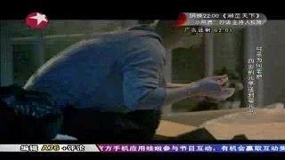 getlinkyoutube.com-东方直播室完整版:生死婴儿岛 Baby box whole episode 04212014