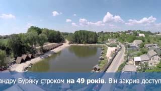getlinkyoutube.com-Крюківщина - Озеро Крючок- Рейдери