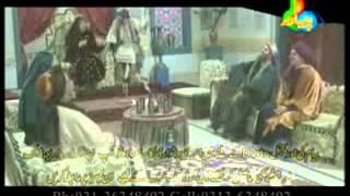 getlinkyoutube.com-Behlol Dana in Urdu Episode 10 - Part 2