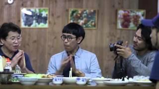getlinkyoutube.com-กว่าจะเป็น : ภาพยนตร์เรื่อง คิวชู แล้วพรุ่งนี้เราคงจะรู้กัน ( แดน วรเวช , เอ๊ะ ละอองฟอง )
