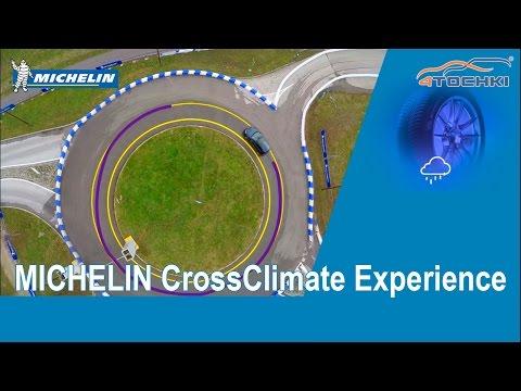 Michelin CrossClimate Experience на 4 точки. Шины и диски 4точки - Wheels & Tyres 4tochki