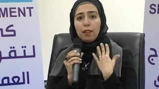 getlinkyoutube.com-KKT KUWAIT - مريضة تشرح تجربة علاجها في مركز كي كي تي لعلاج العمود الفقري في الكويت