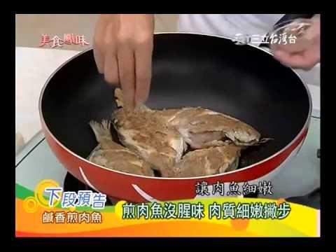 美食鳳味 素食譜 素炒蒼蠅頭食譜