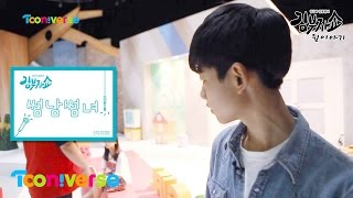 getlinkyoutube.com-투니버스 [김구라 김동현의 김부자쇼] 뒷이야기 ep9_썸남썸녀